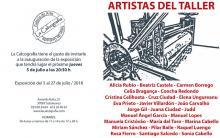 exposição em La Calcografía de Salamanca