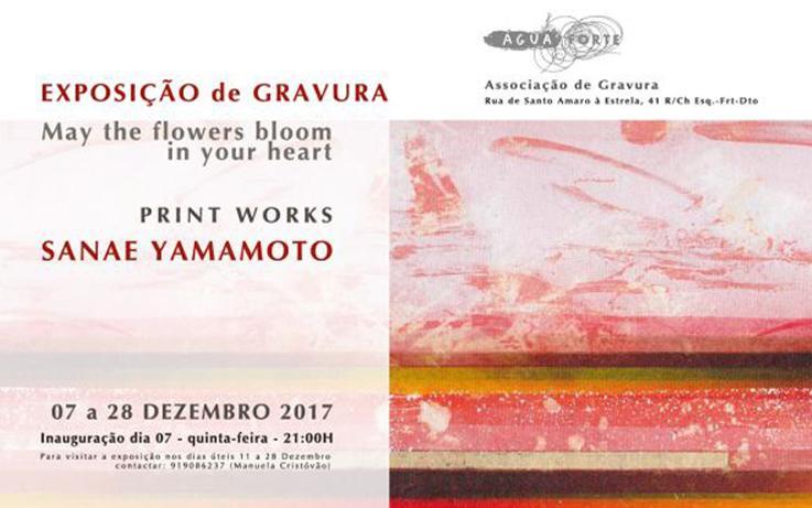 Exposição de Gravura - 07 a 28 de Dezembro