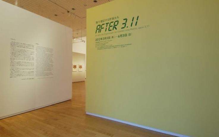 """Exposição Colectiva de Gravura """"After 3.11"""", Fukushima"""