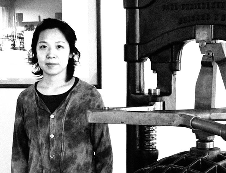 historia mami higuchi