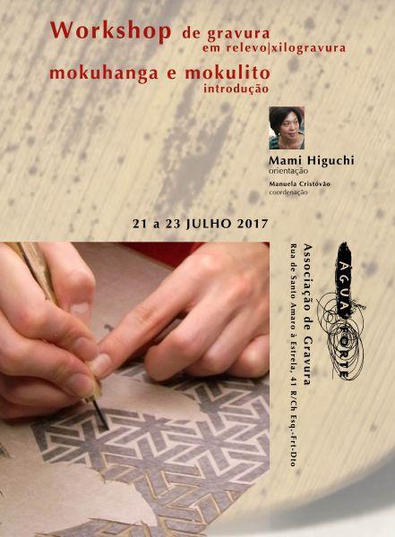 Workshop Mami Higuchi